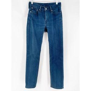 Levi's Dark Denim 511 Commuter Skinny Jeans